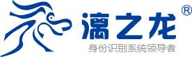 北京漓之龙科技有限公司——一卡通管理系统提供商!